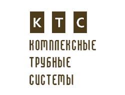 ООО «Комплексные Трубные Системы» лого