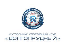 Футбольный спортивный клуб «ДОЛГОПРУДНЫЙ» лого