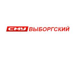 ООО СМУ «Выборгский» лого